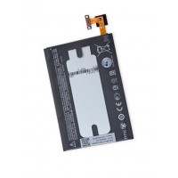 Replacement Battery for HTC One M9