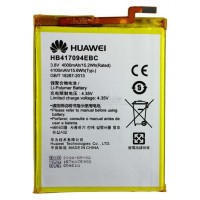 Replacement Battery for Huawei Ascend Mate 7