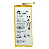 Replacement Battery for Huawei Ascend P8 Lite