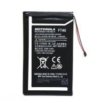 Batterie de remplacement pour Motorola Moto E (2nd Gen) E2
