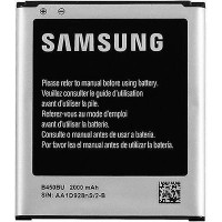 Replacement Battery for Samsung Galaxy Core 2 / Core 4G / Core Mini